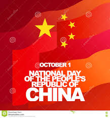 Red Flag Day Vector Greeting Card For National Day Of The People U0027s Republic Of
