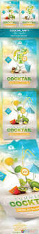 cocktail free download photoshop vector stock image via torrent