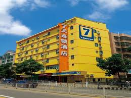 jiefang 7 days inn jilin jiefang road business center branch hotels book now