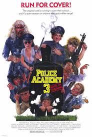 Polisskolan 3 - Begåvningsreserven (1986)