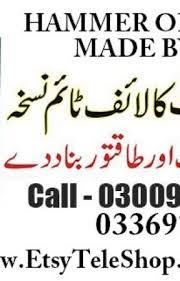 hammer of thor capsule in pakistan naturally penis enlargement