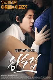 film gratis sub indo subtitle indo film safe rebellion movie poster