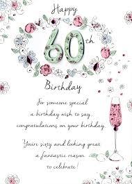 60th birthday cards for her alanarasbach com