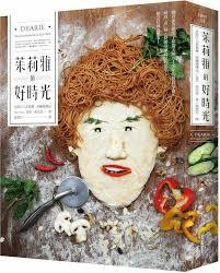 comment poser un 騅ier de cuisine 20 best 3 books worth reading images on reading read