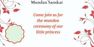 Invitation Card Designing Mundan Ceremony Invitation Quotes Card Design And Wordings