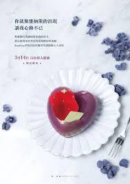 comment poser un 騅ier de cuisine 23 best activities 店頭活動images on valantine day