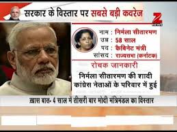 Modi Cabinet List Modi Cabinet Reshuffle 9 New Ministers Sworn In 4 Old Hands
