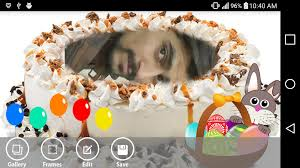 name on birthday cake 2017 android apps on google play