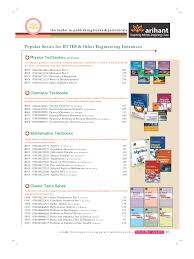 arihant books price list phrase test assessment