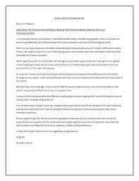 cover letter alzando van as updated