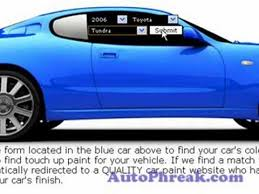 how to find your car color code youtube