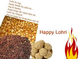 Lohri Invitation Cards Lohri Hd Wallpapers Photos Free Download Archive Love Limes