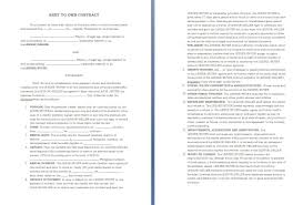 business agreement thesaurus best resumes curiculum vitae and