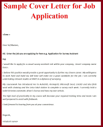cover letter sample for job application amplifiermountain org