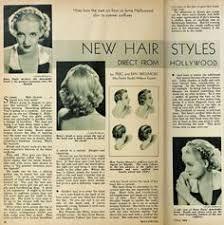 Westmore Cosmetics Westmore Cosmetics Ad Susan Hayward 1952 Vintage Ads I Love