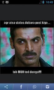 Bollywood Meme Generator - indian man meme generator image memes at relatably com