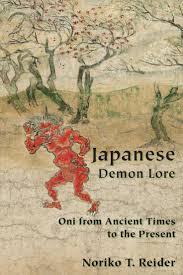 the 25 best japanese literature ideas on pinterest japanese