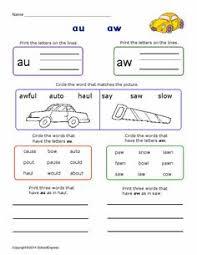 compound words worksheets compound words pinterest