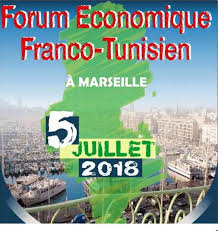 chambre de commerce tunisie forum economique franco tunisien à marseille le manager