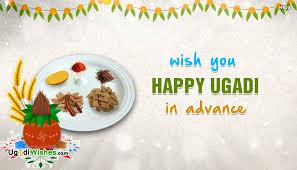 wish you happy ugadi in advance ugadiwishes