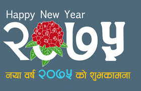 cards for happy new year happy new year 2075 wishes status greetings cards