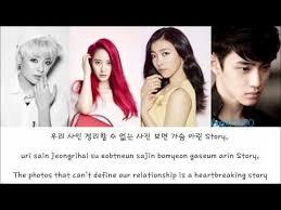 download mp3 exo k angel goodbye summer feat d o of exo k f x last fm