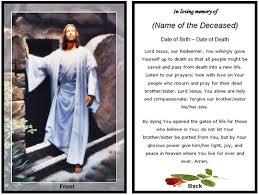 Funeral Card Template Christian Memorial Cards Samples
