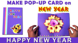 happy new year paper cards paper craft new year greeting card how to make a paper card
