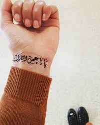 arabic symbol meanings 65 trendy arabic tattoo designs translating the words into body