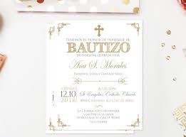 Blank Baptism Invitation Cards Gold Baptism Invitation Spanish Baptism Invitation Printable