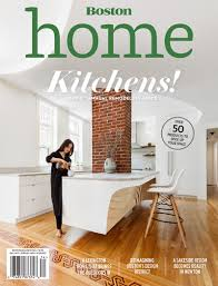 Interior Design Magazine Products Press Elms Interior Design Boston Ma