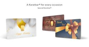 gold karatbars international