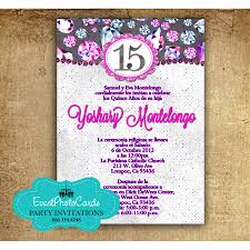 Quotes For Invitation Cards Gallery Quinceanera Wallpaper Invitation Card Ideas