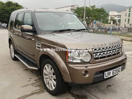 land rover discovery diesel better motors company limited land rover discovery 4 diesel