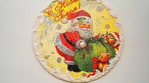 how to make a bright festive christmas fridge magnet diy crafts