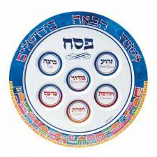 pesach seder plate disposable passover seder plates for sale