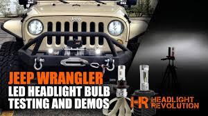 2017 jeep wrangler fog light bulb size jeep wrangler led headlight bulb demos and comparison headlight