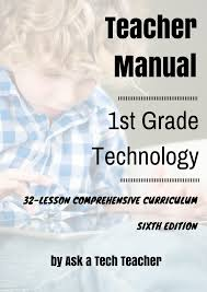 k 8 tech curriculum set structured learning