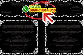 template undangan khitanan cdr free download desain undangan khitanan cdr 0896 7465 4330 wa