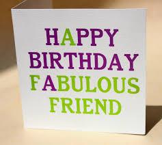 birthday card for good friend alanarasbach com