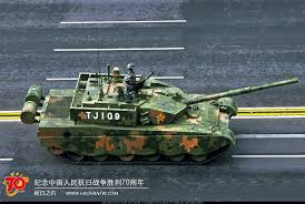 T 72 Interior Want To Know More About Chinese Tanks Seite 5