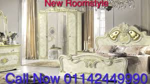 Sheffield Bedroom Furniture New Roomstyle Sheffield Italian Furniture Specialists Youtube