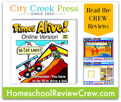times tables the fun way online times tables the fun way review homeschool review crew