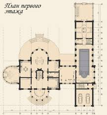 paul revere house floor plan gil schafer residence floor plans pinterest elevation plan