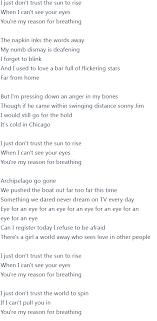 trust the sun lyrics official