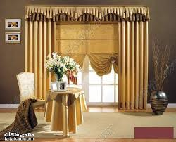 Curtains And Drapes Ideas Living Room Living Room Curtains And Drapes Us House And Home Real Estate