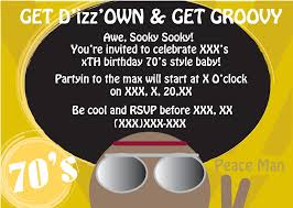 cool party invitations 70 u0027s party theme results for 70 s theme party invitations