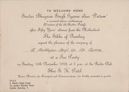 The Invitation Card Invitation Card For Bhagwan Singh Gyanee U0027s Welcome Reception