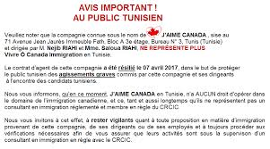 bureau immigration canada vivre ô canada immigration added a vivre ô canada