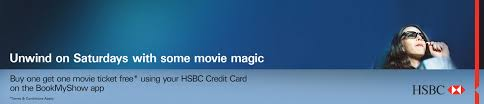 hsbc bank credit card offer